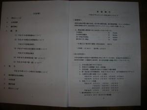 DSCN0561