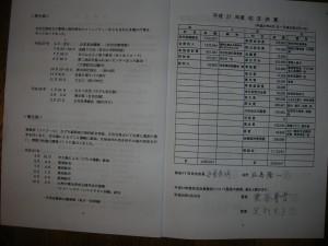 DSCN0562