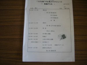 DSCN0742